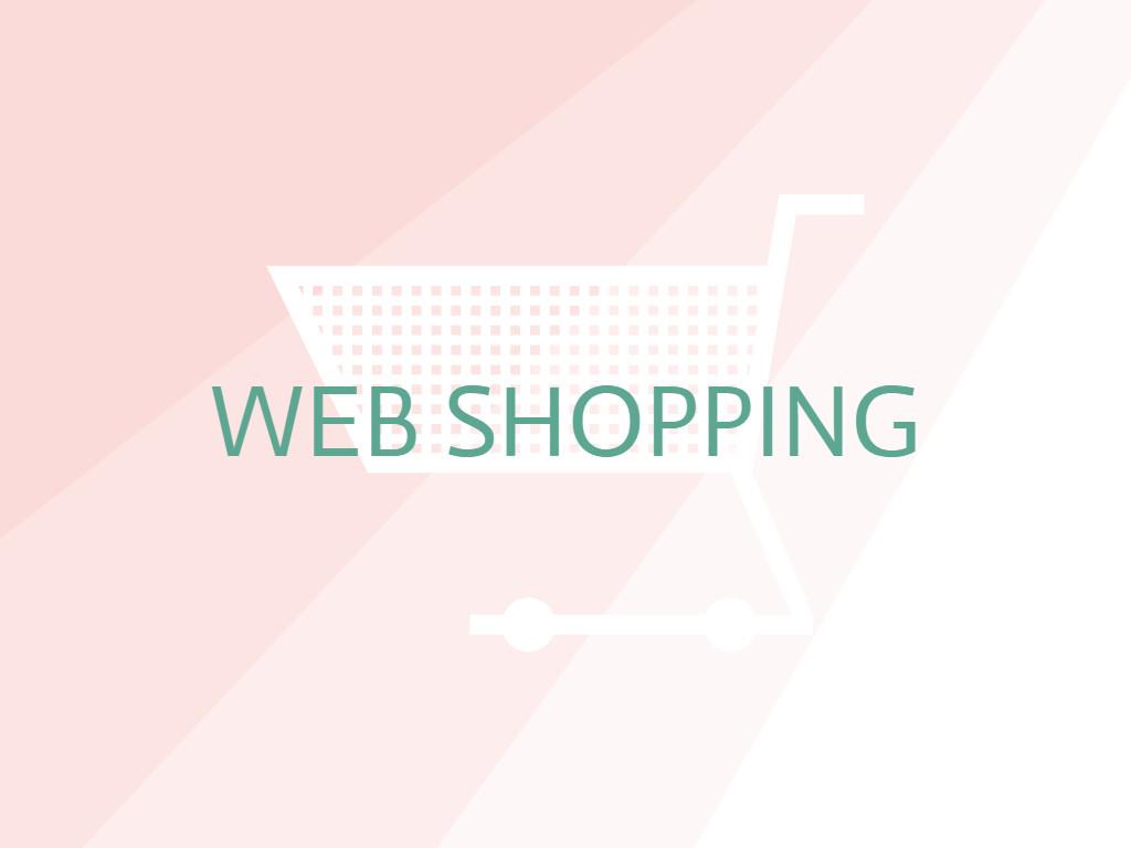 WEB ショッピング ご利用ガイド