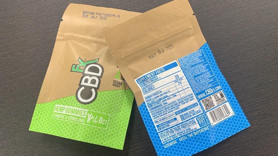 CBD グミの賞味期限