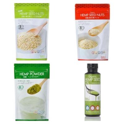 hemp_foods