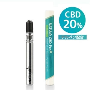 NATUuR CBD PEN CBD20% Oil with Terpenes Disposable Vape PEN
