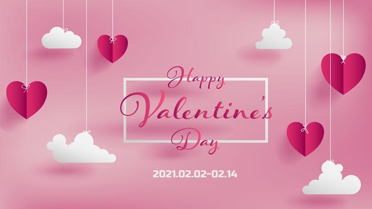 バレンタインキャンペーン2021
